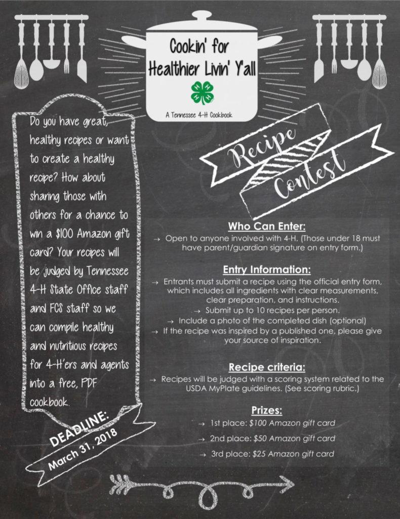 Cookin' for Healthier Livin' Y'all - Recipe Contest