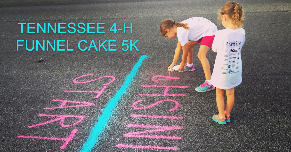 TN 4-H Funnel Cake 5K