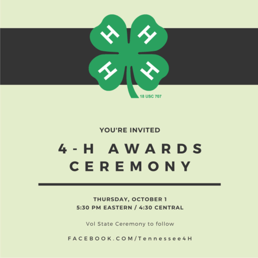 You're Invited 4-H Awards Ceremony